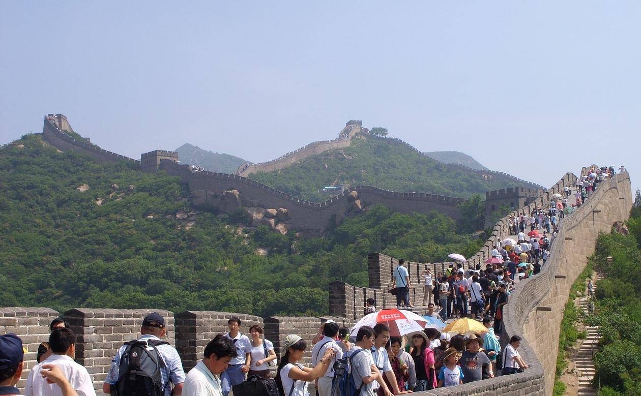 Cina_ilustracni foto